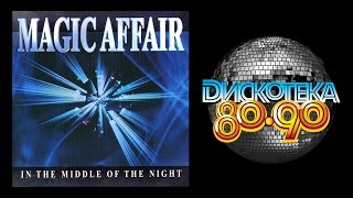 IN THE MIDDLE OF THE NIGHT Lyrics - MAGIC AFFAIR